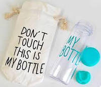 Бутилка My bottle 500 ml