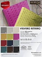 Интерьерная ткань Velvero
