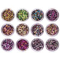 Набор разноцветного конфетти для ногтей , 12 шт ( БЛЕСТЯЩЕЕ)