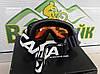 Маска Carrera CLIFF EVO SPH M00378 лінзи SUPER ROSA, фото 3
