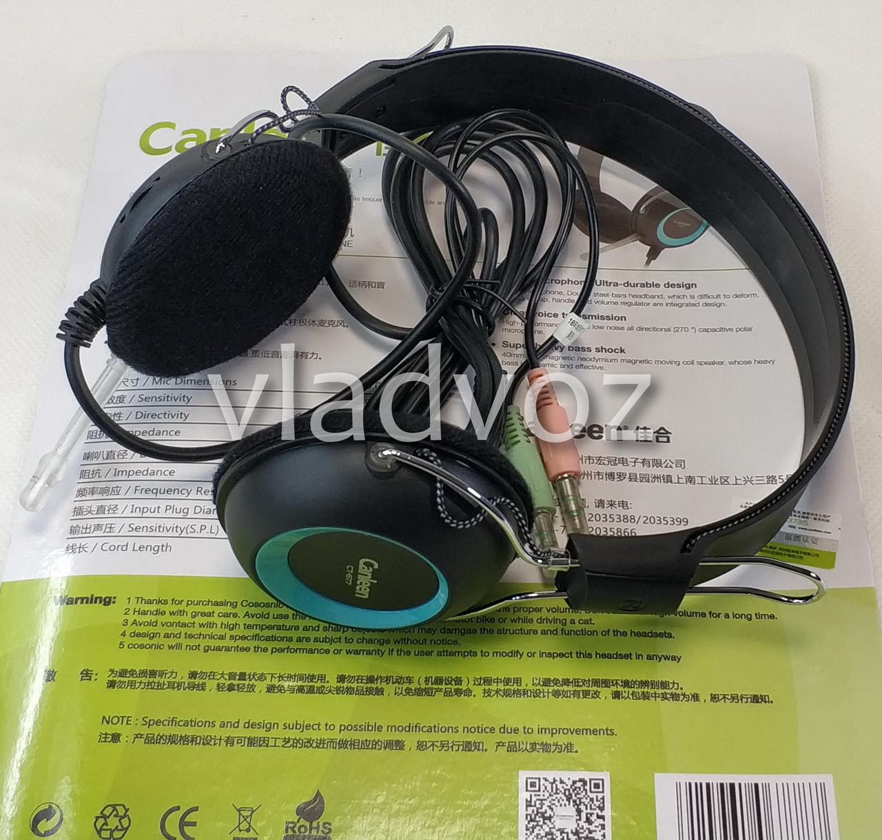 Игровые наушники с микрофоном 3,5 мм. геймерские для компьютера ПК Canleen CT-677