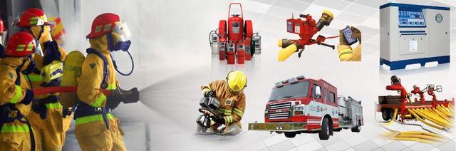 Противопожарное оборудование в Кривом Роге