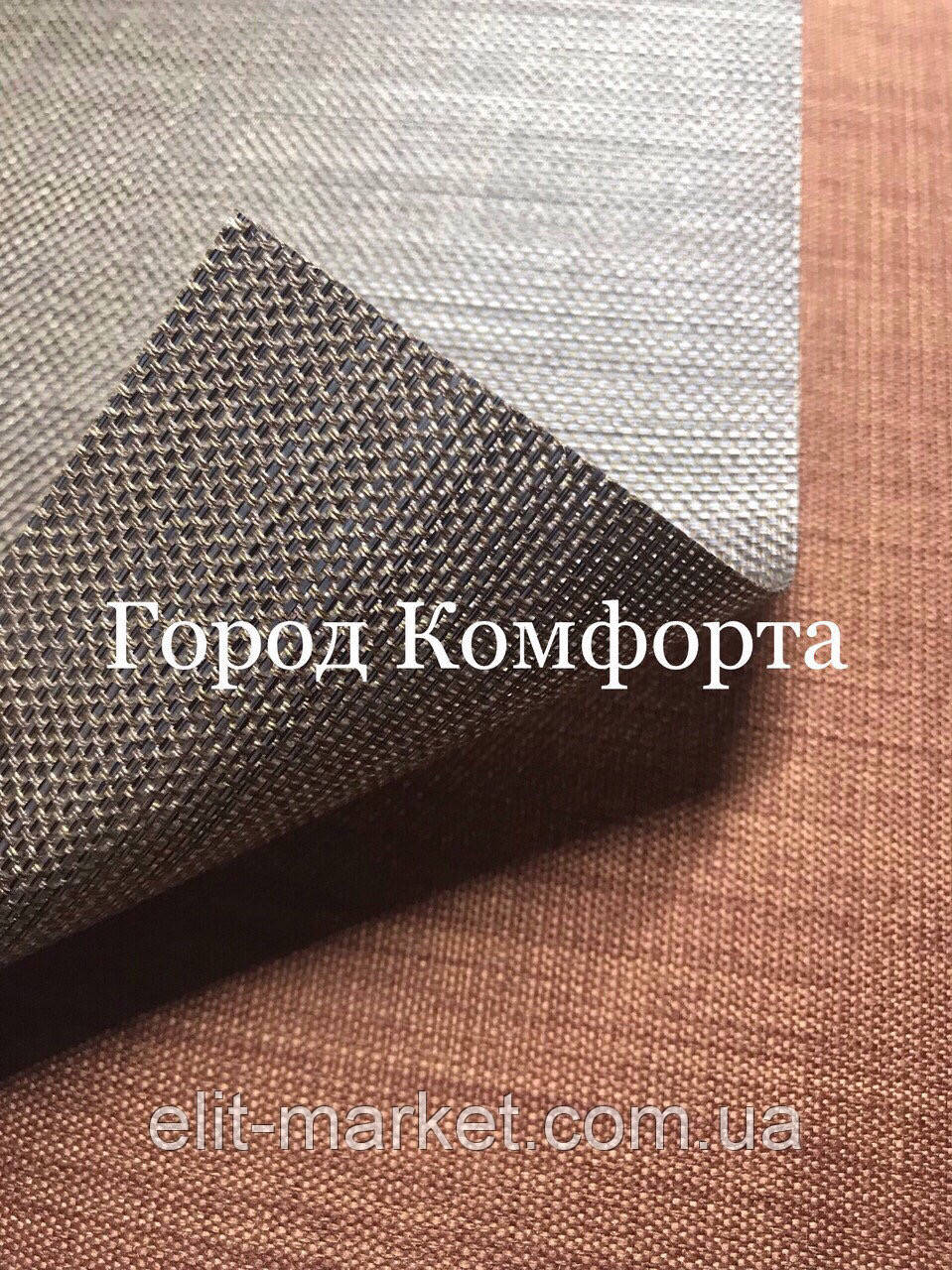 Рулонні штори screen brown