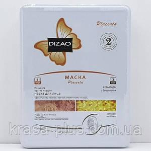Dizao маска для лица Плацента от морщин ― 10 шт