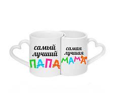 Парні чашки