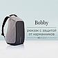 Рюкзак Bobby Антивор Черный удобный и модный Бобби + Нож-кредитка в Подарок, фото 6