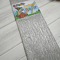 Креп-бумага 50*200 серебро