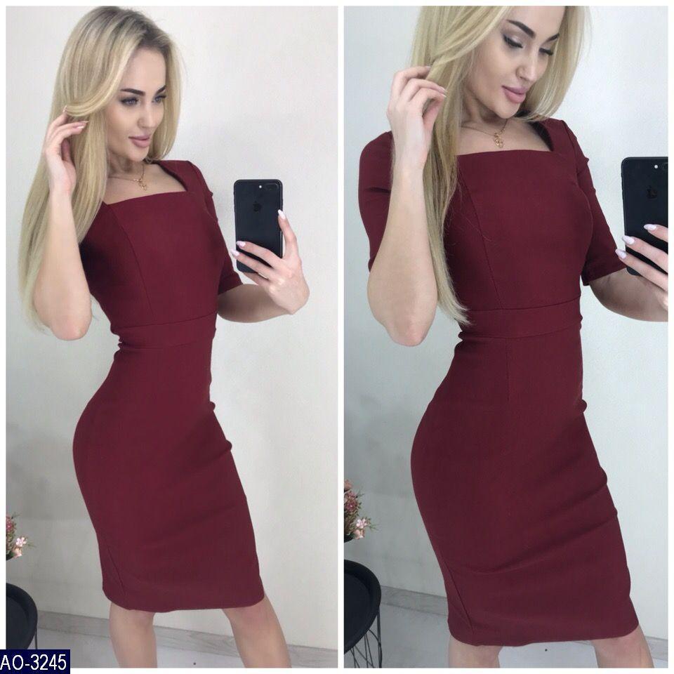 Сукня облягаюча із стрейч-джинса