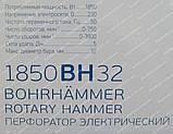Перфоратор Kraissmann 1850 BH 32, фото 8