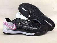Футзалки Nike Gato — купить недорого у проверенных продавцов на Bigl ... 5595e8ba3d7