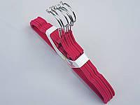 Плечики вешалки детские флокированные (бархатные, велюровые) розового цвета,длина 32,5 см,в упаковке 6 штук