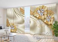 """Фото Штори в зал """"Золоті квіти з камінням"""" 2,7 м*4,0 м (2 полотна по 2,0 м), тасьма"""