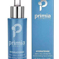 Hydratense Moisturizing Face Serum - Увлажняющая сыворотка для лица, 30 мл