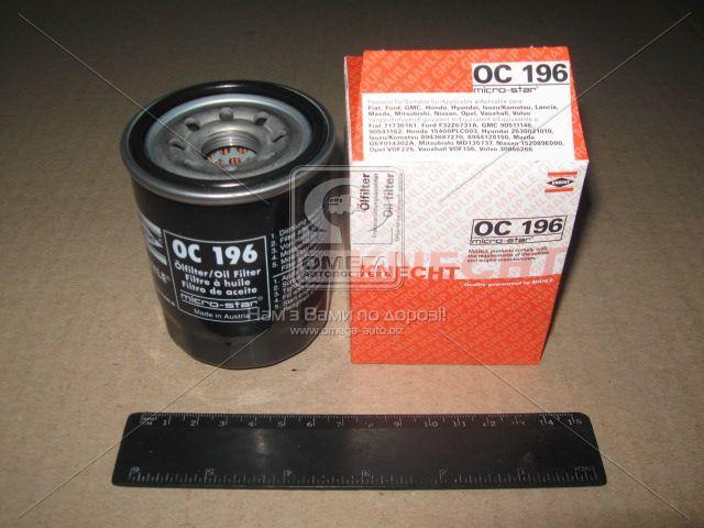 Фильтр масляный MITSUBISHI COLT 86-00, CARISMA 95-06, LANCER 88-, GALANT 87-96 (Kneht/Mahle)