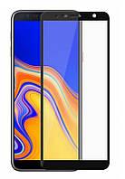 Защитное стекло 5D для Samsung Galaxy J6 Plus (2018), фото 1