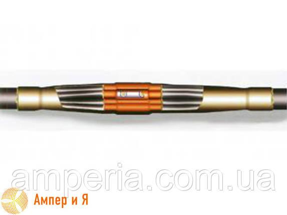 Муфта соединительная термоусаживаемая 5 ПСТп-1 (25-50) Термофит, фото 2