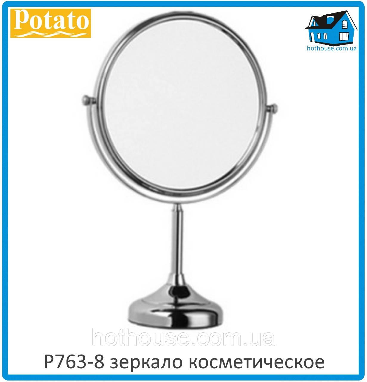 Зеркало косметическое  P763-8