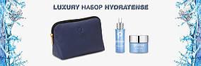 Hydratense Moisturizing Face Cream + Serum + Pochette + Box - Увлажняющий набор для лица, 50мл+30мл+косметичка