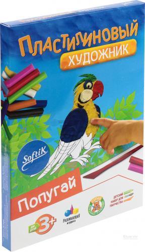 """Набір для творчості """"Пластиліновий художник"""", Папуга, Softik"""