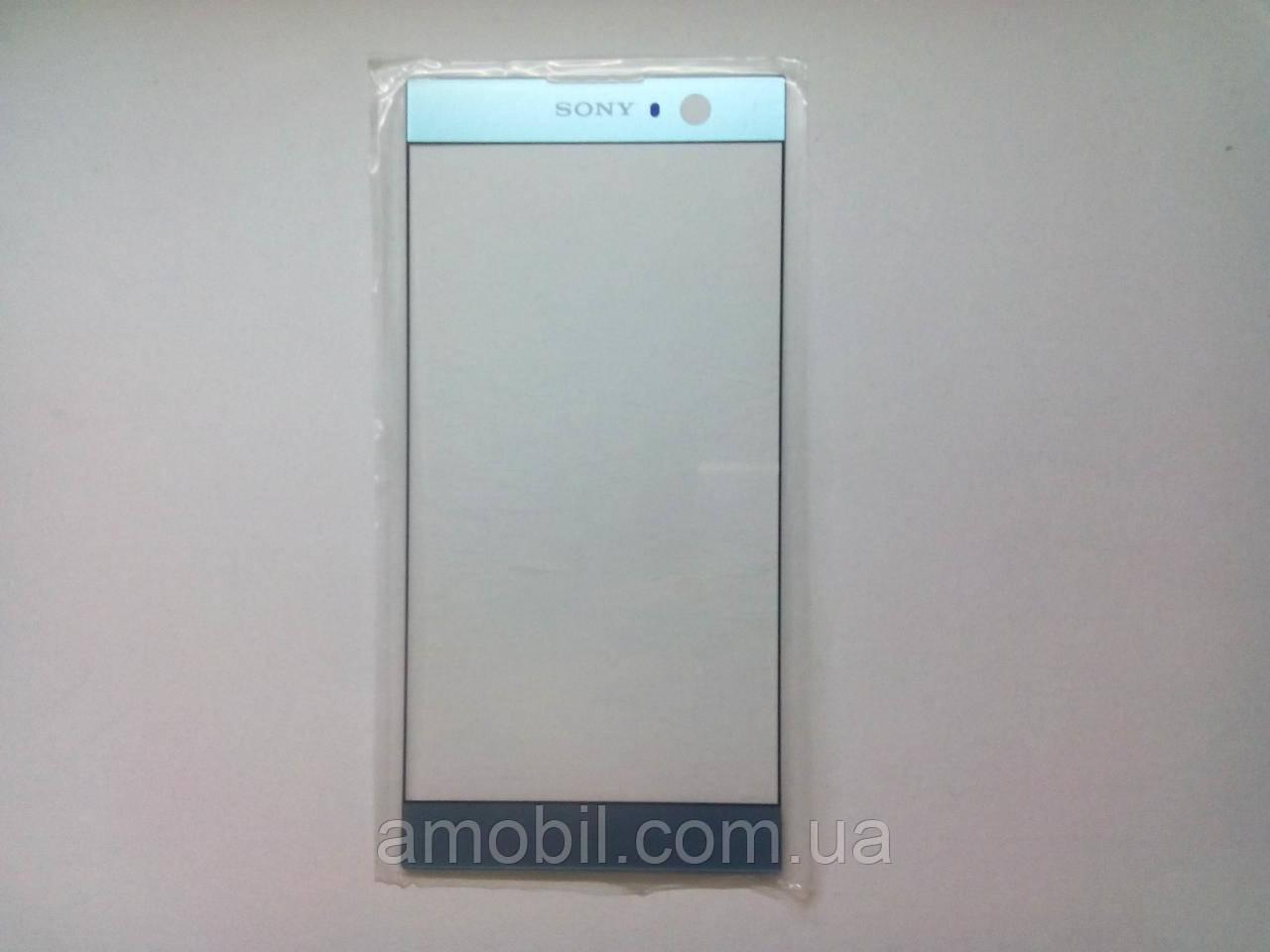 Стекло Sony Xperia XA2 H3113 / H3123 / H3133 / H4113 / H4133 blue
