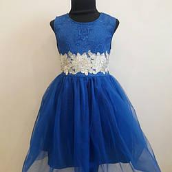 """Дуже красиве нарядне плаття на випускний """"Принцеса"""""""