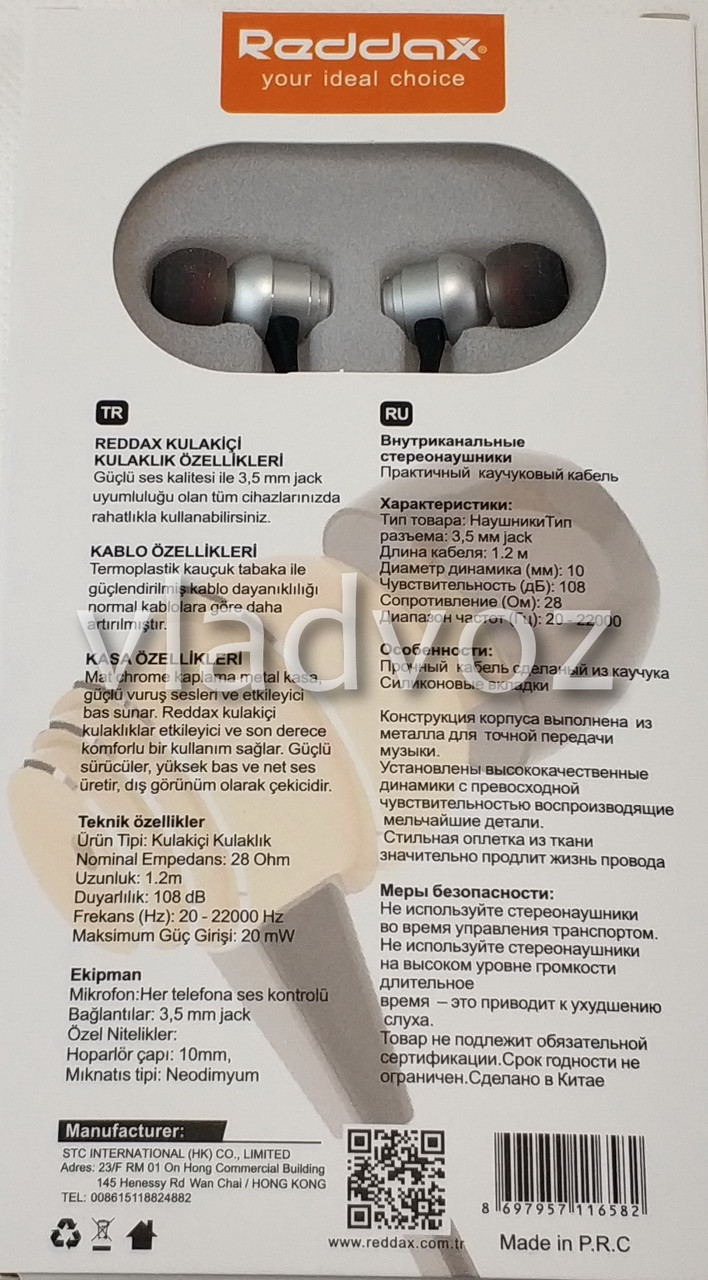 Вакуумные наушники вкладыш для телефона смартфона mp3 3.5 RDX 830