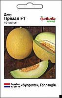 Насіння дині Прімал F1 (10шт) Садиба Центр