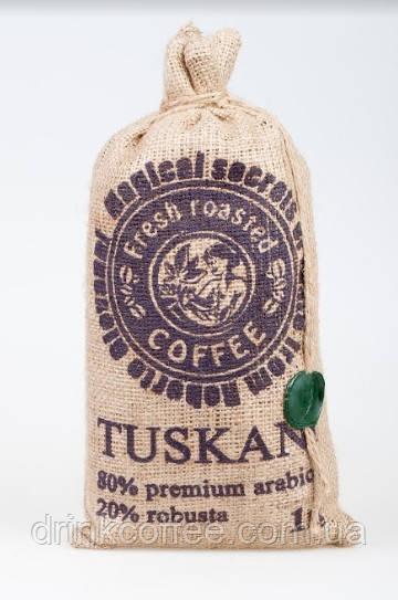 Кава TUSKANI 80% арабіка 20% робуста, 1кг