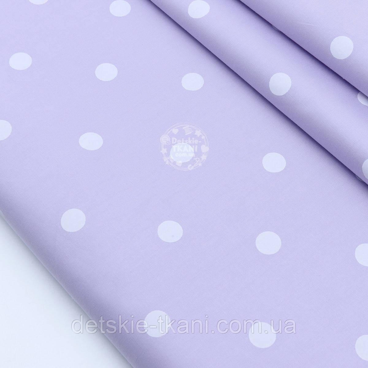 """Сатин тканина """"Горошок 17 мм"""" білий на бузковому №1806с"""