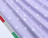 """Сатин тканина """"Горошок 17 мм"""" білий на бузковому №1806с, фото 2"""