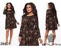 Леопардовое платье с пояском с 48 по 58 размер, фото 1