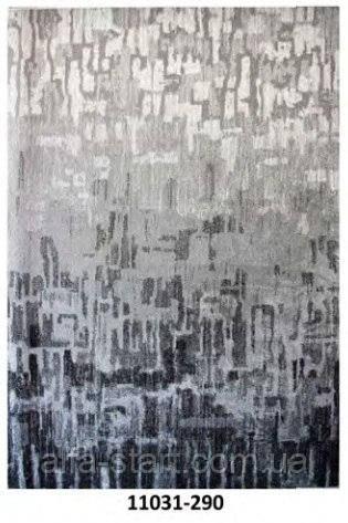 Кольоровий килим з малюнком Павутинка Розлучення Абстракція різні