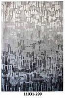 Кольоровий килим з малюнком Павутинка Розлучення Абстракція різні, фото 1