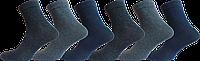 """Шкарпетки чоловічі чорні середній паганок мікс """"lomani"""""""