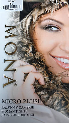 1940899033996 Купить Теплые колготки Mona Micro Plush плотностью 200 ден. Р 5 в ...