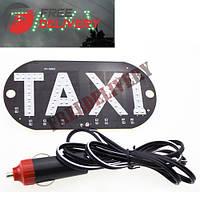 Автомобильное LED табло табличка Такси TAXI 12В зеленая в прикуриватель
