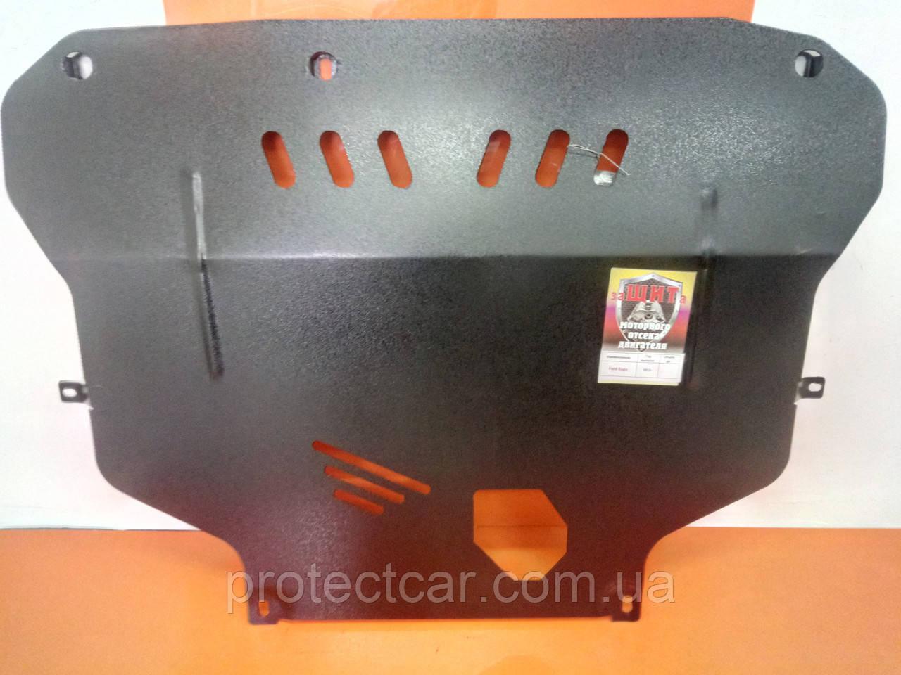 Захист двигуна Ford Escape 3 (2012-2019)