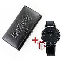 Мужской клатч Baellerry Guero Мужские часы Daniel Wellington DW В Подарок 5350f7968ec