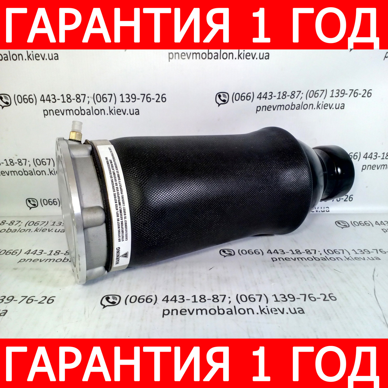 Пневмобаллон передней подвески AUDI A6 (C5)
