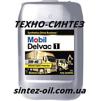 Моторное масло Mobil Delvac 1 5W-40 (20л)