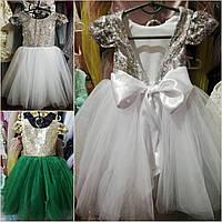 Детские нарядные платья, фото 1