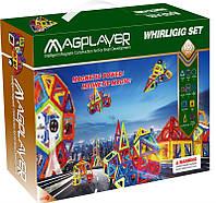 Детский конструктор MagPlayer 166 ед. (MPA-166)