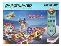 Детский конструктор MagPlayer 72 ед. (MPB-72)