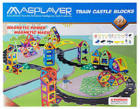 Детский конструктор MagPlayer 99 ед. (MPK-99)