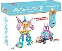 Конструктор Magplayer магнитный набор 109 ел. MPH2-109