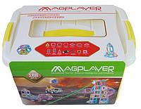 Конструктор Magplayer магнитный набор бокс 188 ел. MPT2-188