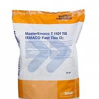 Быстротвердеющая сухая смесь тиксотропного типа для конструкционного ремонта бетона BASF MasterEmaco T1100 Tix