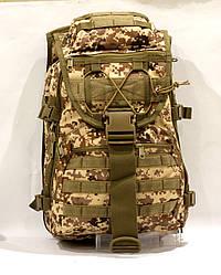 Рюкзак тактический армейский комуфляж с жесткой спинкой (14738)