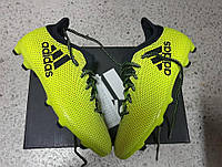 Детские бутсы Adidas X 17.3 FG Yellow