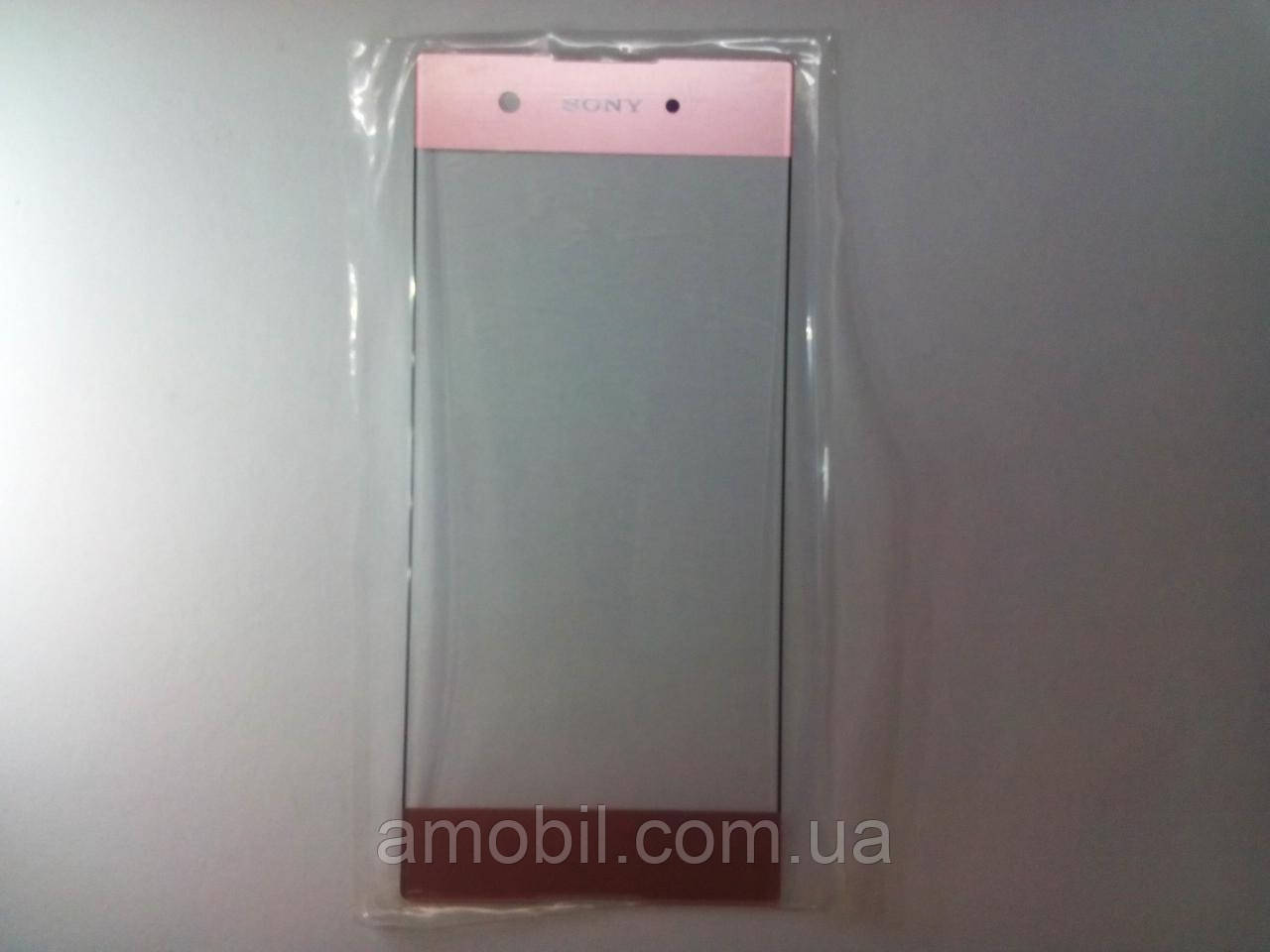Скло Sony G3112 Xperia XA1 / G3116 Xperia XA1 / G3121 Xperia XA1 / G3123 Xperia XA1 / G3125 Xperia XA1 pink